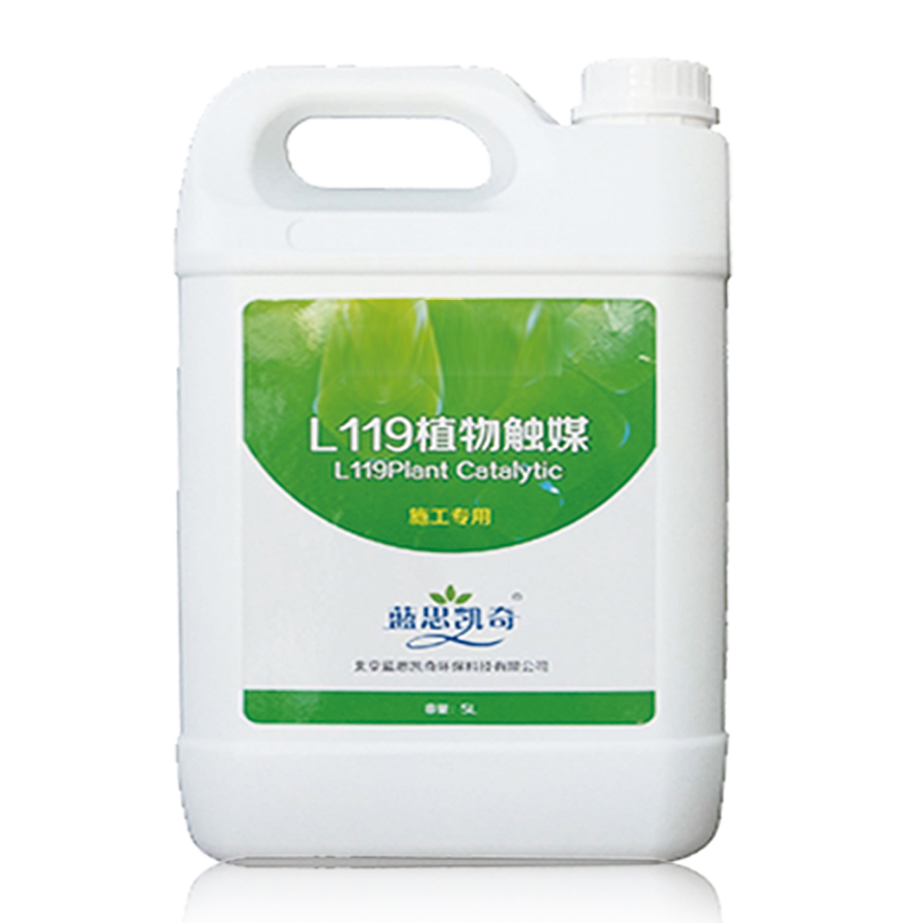 <b>L119纯植物去味剂</b>