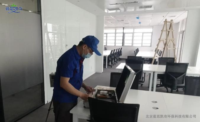 工装案例:北京彩和坊路 1+1大厦 治理项目